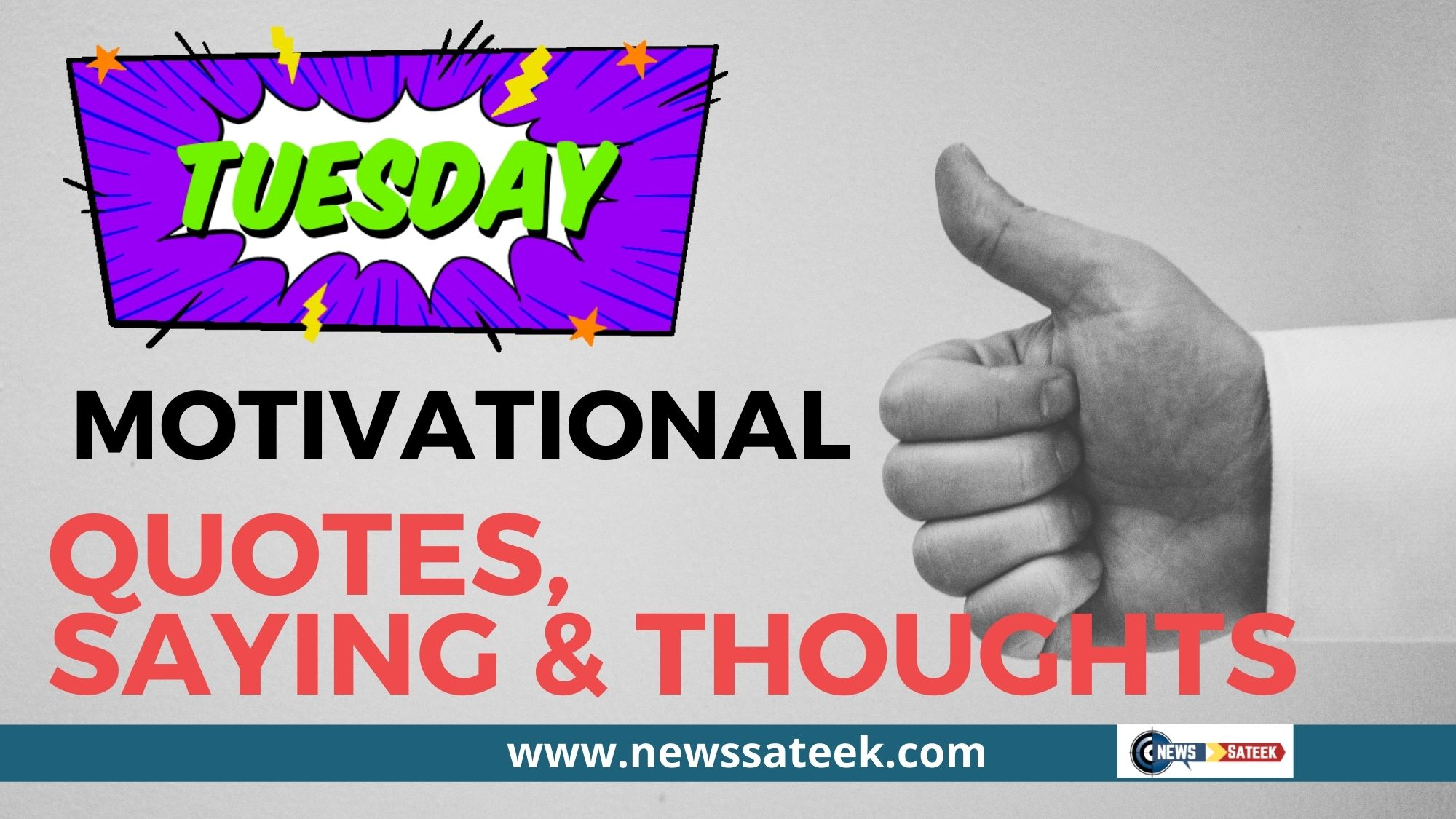 Tuesday Motivational Thoughts and Quotes